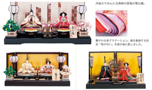 京王百貨店のひな人形